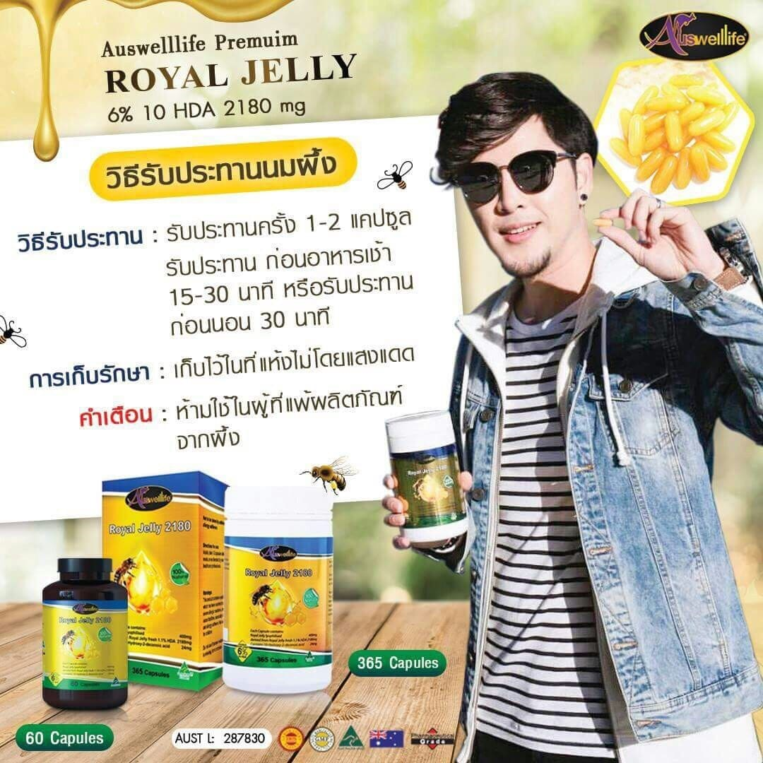 Auswelllife Premium Royal Jelly 2180 mg